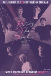 BTS - BRING THE SOUL