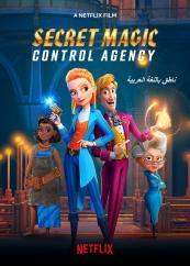 Secret Magic Control Ageny